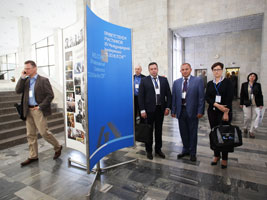 XIV International Conference on titanium «Ti-2016» in the CIS »