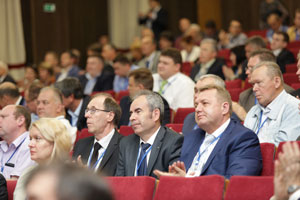 Participants of the conference «Ti-2016 in the CIS»